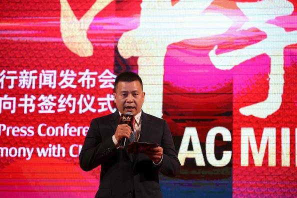 Mua AC Milan, giới chủ Trung Quốc dính nghi án rửa tiền - Bóng Đá