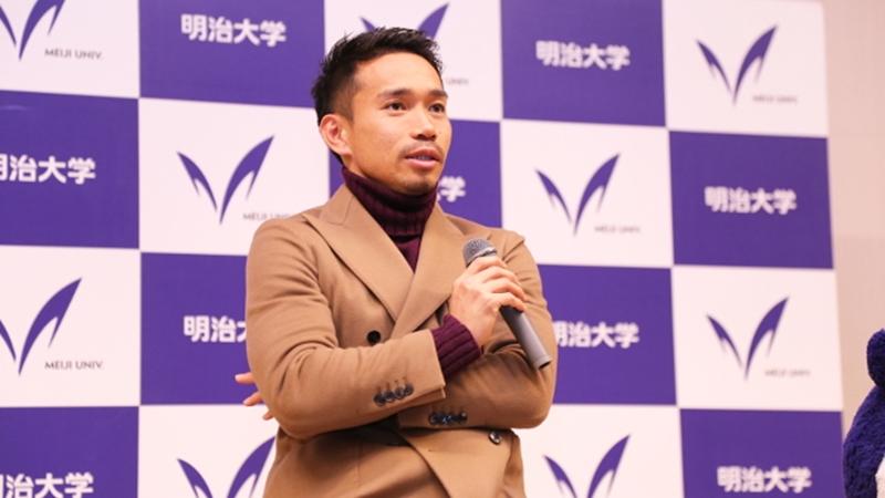 Yuto Nagatomo,
