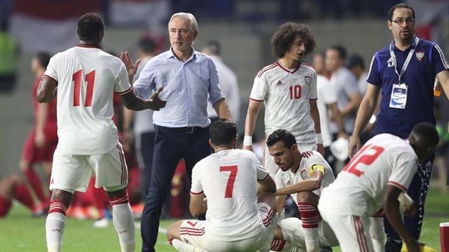 Bảng G vòng loại World Cup 2022: Bất ngờ với UAE - Bóng Đá