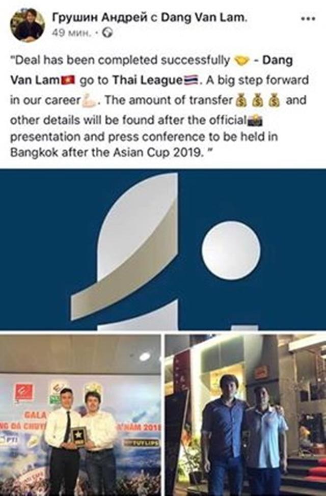 Nóng: Đặng Văn Lâm được xác nhận sẽ đầu quân cho Muangthong United với giá nửa triệu USD - Bóng Đá