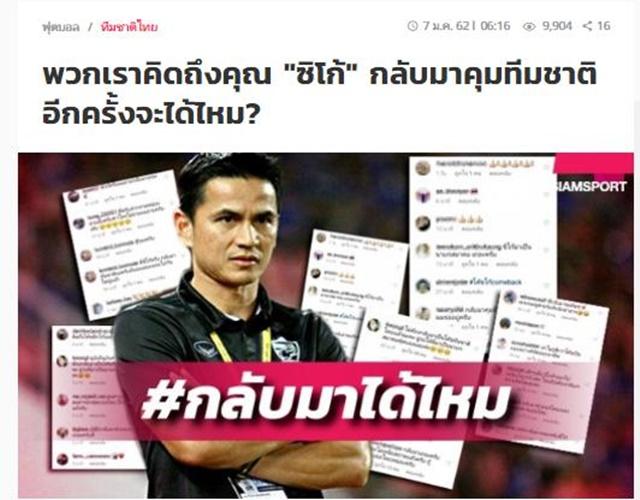 Thái Lan bị làm nhục, báo Thái và CĐV muốn Kiatisak trở lại - Bóng Đá