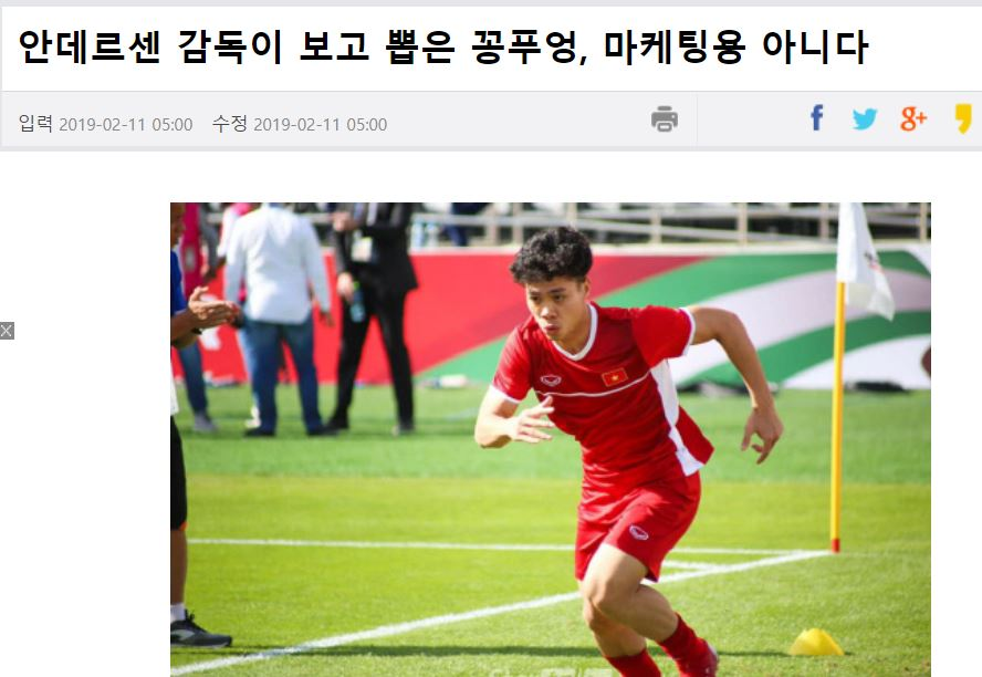 HLV Incheon United phủ nhận chuyện mua Công Phượng vì thương mại - Bóng Đá