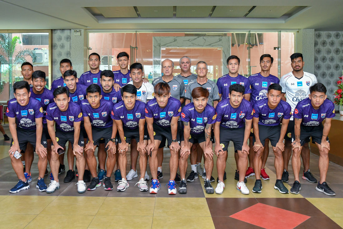 U23 Thái Lan thách thức U23 Việt Nam trước giờ sang Hà Nội - Bóng Đá