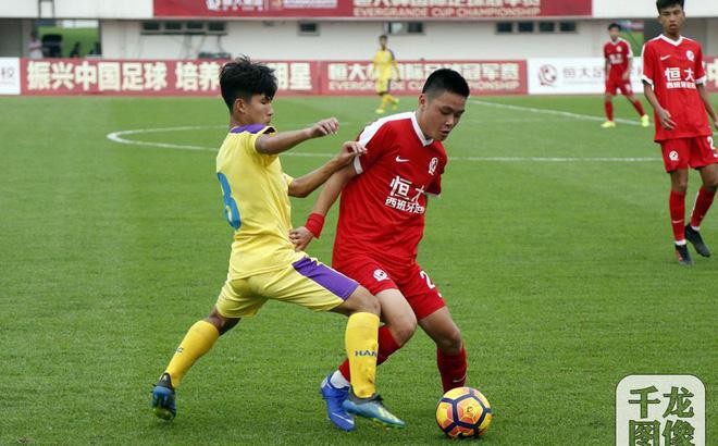 Báo Trung Quốc xấu hổ vì đội bóng trẻ ăn tập châu Âu thua CLB Việt Nam - Bóng Đá