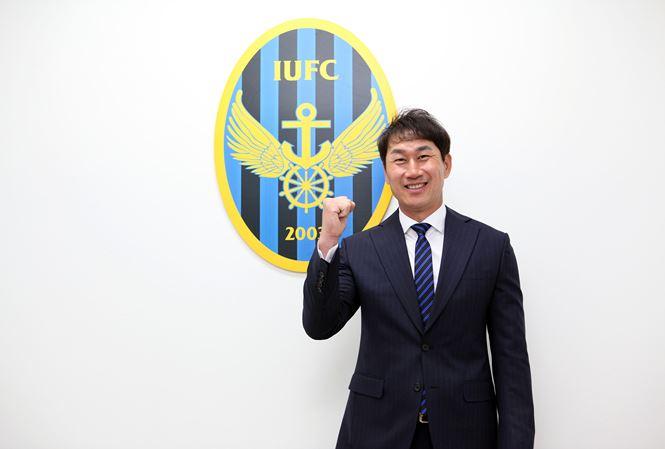 Chính thức: Công Phượng lại có thầy mới ở Incheon United - Bóng Đá