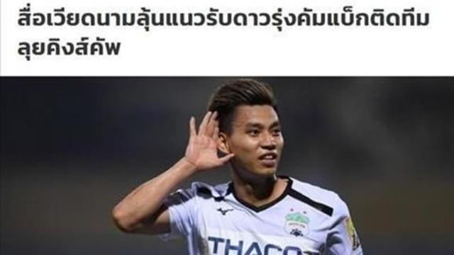 HAGL lên tiếng về thông tin Văn Thanh sang Thái Lan - Bóng Đá