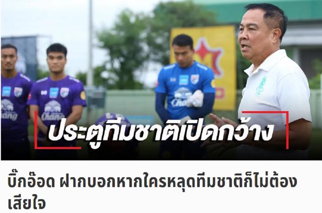 Điểm tin bóng đá Việt Nam tối 01/09: Bầu Hiển tuyên bố mạnh mẽ về việc Văn Hậu dự SEA Games - Bóng Đá