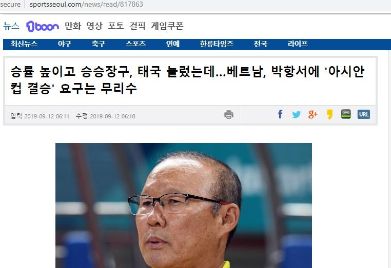 Báo Hàn Quốc
