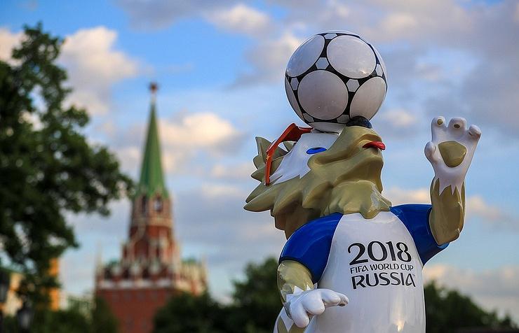 Lễ khai mạc World Cup 2018 & Tất tần tật những điều cần biết! - Bóng Đá