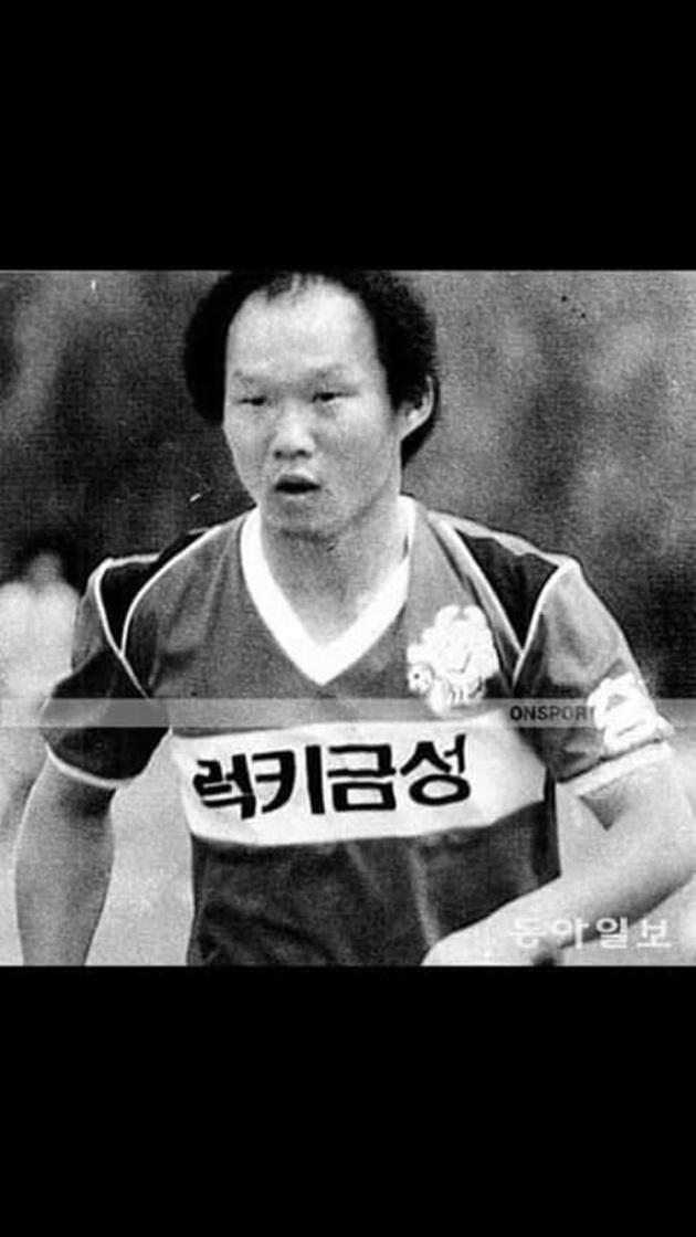 HLV Park Hang-seo lộ ảnh thời trẻ 'đẹp trai phong trần' gây sốt - Bóng Đá