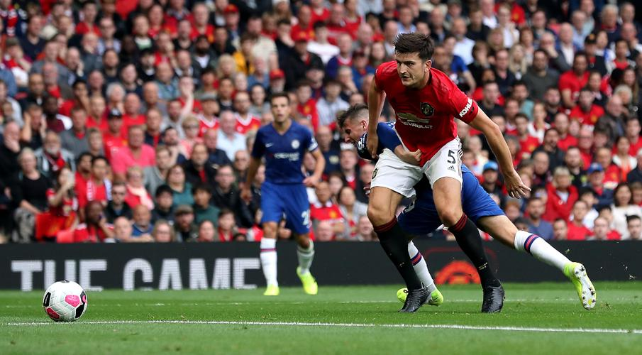 Man Utd star Harry Maguire to land £700,000-a-season boot deal after amazingly becoming world's most expensive defender without one - Bóng Đá