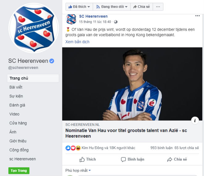 SC Heerenveen tuyên bố Văn Hậu sắp đi vào lịch sử đội bóng - Bóng Đá