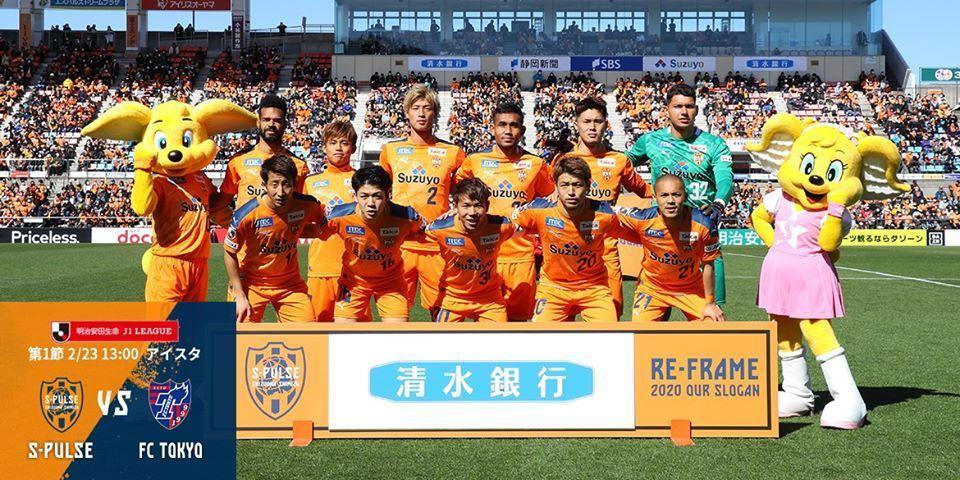 Chanathip cú đúp kiến tạo, Dangda lập kỷ lục ở J-League - Bóng Đá