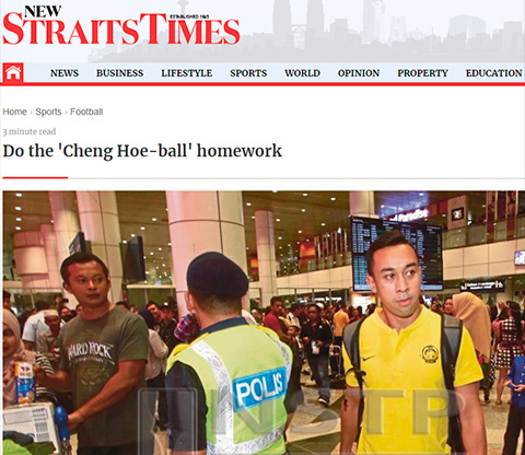 Báo Malay ví đội nhà như Barca, Chelsea chê ĐT Việt Nam chơi thực dụng - Bóng Đá