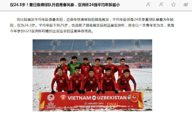 Báo Trung Quốc: Quang Hải là truyền nhân của Messi, sẽ khuấy đảo Asian Cup - Bóng Đá