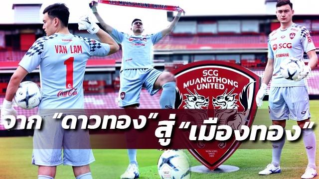 Báo Thái bất ngờ về hành trình bước ra ánh sáng của Đặng Văn Lâm (Siam Sports) - Bóng Đá