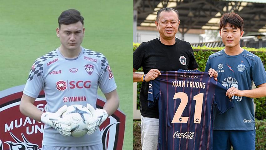 Chưa đá phút nào, Văn Lâm, Xuân Trường vẫn được BTC Thai League vinh danh - Bóng Đá