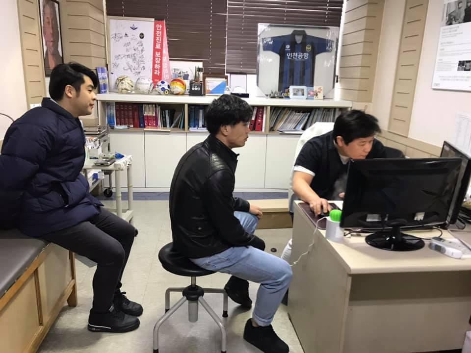 Công Phượng hoàn tất kiểm tra y tế, chuẩn bị ra mắt Incheon United - Bóng Đá