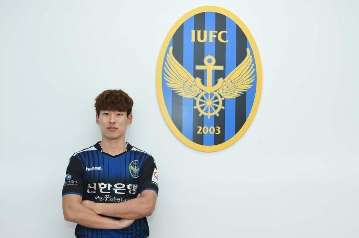 Điểm danh 4 đối thủ cạnh tranh suất đá chính cùng Công Phượng ở Incheon - Bóng Đá