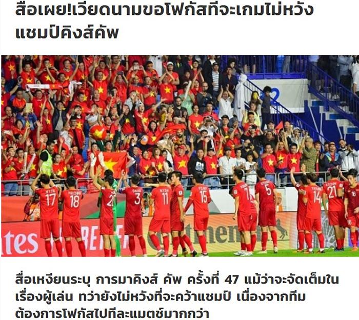 Báo Thái Lan: Không cần vô địch, đây mới là mục tiêu của ĐT Việt Nam tại King's Cup (Siamsport) - Bóng Đá