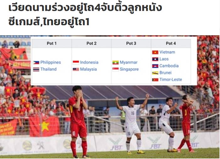 Báo Thái Lan: Rất tiếc, nhưng Việt Nam phải xếp ở nhóm 4 tại SEA Games 30 - Bóng Đá
