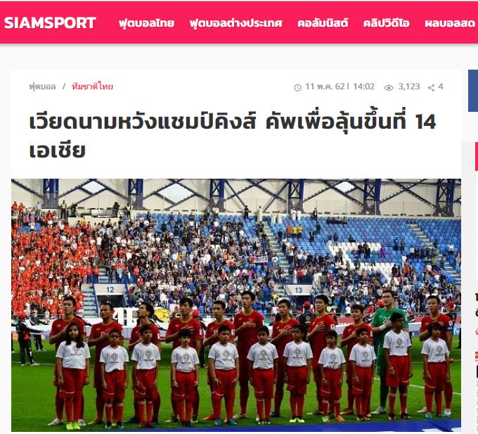 Báo Thái: ĐT Việt Nam sẽ thắng Voi chiến để đạt 1 điều sau King's Cup - Bóng Đá