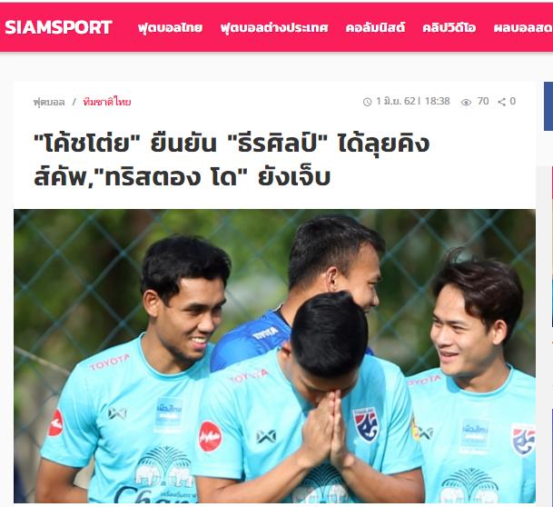 ĐT Thái Lan nhận 1 tin vui và 1 tin buồn trước trận gặp ĐT Việt Nam (Dangda, Tristian Do) - Bóng Đá