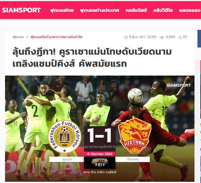 Báo Thái Lan: Gục ngã trên loạt đấu súng, ĐT Việt Nam về nhì tại King's Cup (Goal, Siamsport, Thairath) MAI LÊN - Bóng Đá