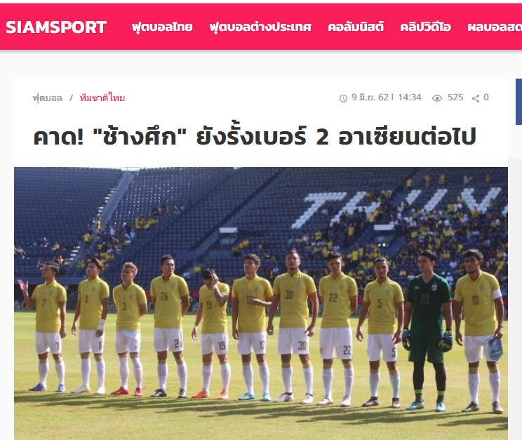 Báo Thái Lan: Thật may, Voi chiến vẫn là số 2 Đông Nam Á (Siamsport) - Bóng Đá