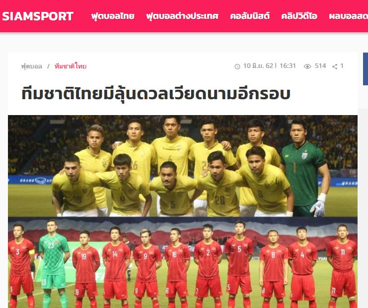 Báo Thái Lan: Đây rồi, cơ hội phục hận ĐT Việt Nam đang đến gần - Bóng Đá