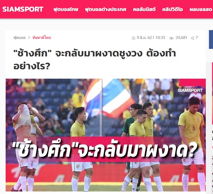 Báo Thái Lan: Muốn chấn hưng ĐT Thái Lan, hãy mời HLV Kiatisak! - Bóng Đá