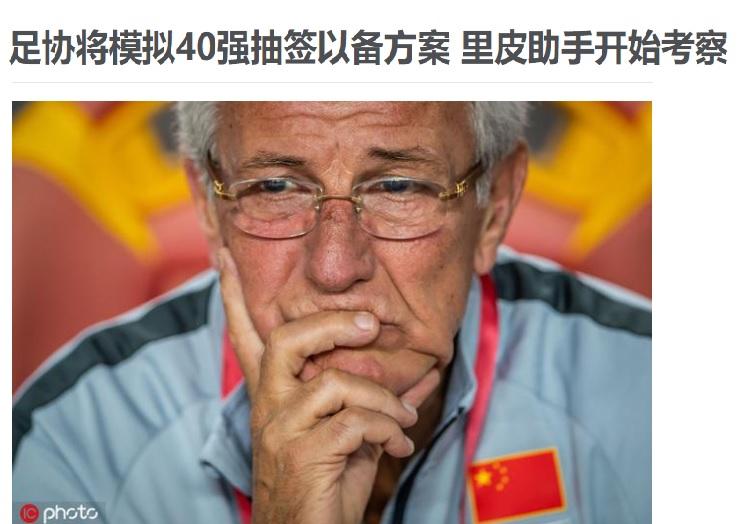 Báo Trung Quốc: Thật nguy nếu đụng độ ĐT Việt Nam tại VL World Cup - Bóng Đá