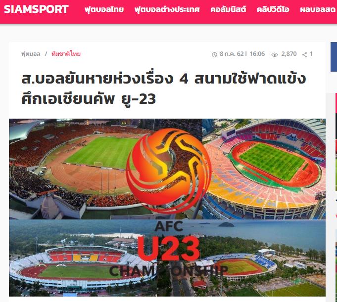Báo Thái Lan: Nguy to, chúng ta có thể mất quyền đăng cai VCK U23 châu Á 2020 - Bóng Đá