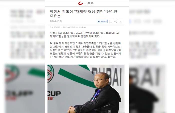 HLV Park Hang-seo quyết định tạm hoãn đàm phán gia hạn với VFF vì 1 lý do - Bóng Đá