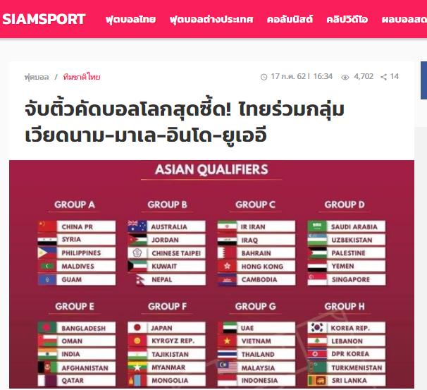 Báo Thái Lan: Voi chiến sẽ rửa hận với Việt Nam và Malaysia ở VL World Cup? - Bóng Đá
