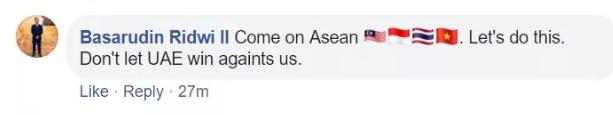 Báo châu Á: Fan Đông Nam Á phát cuồng, hẹn nhau