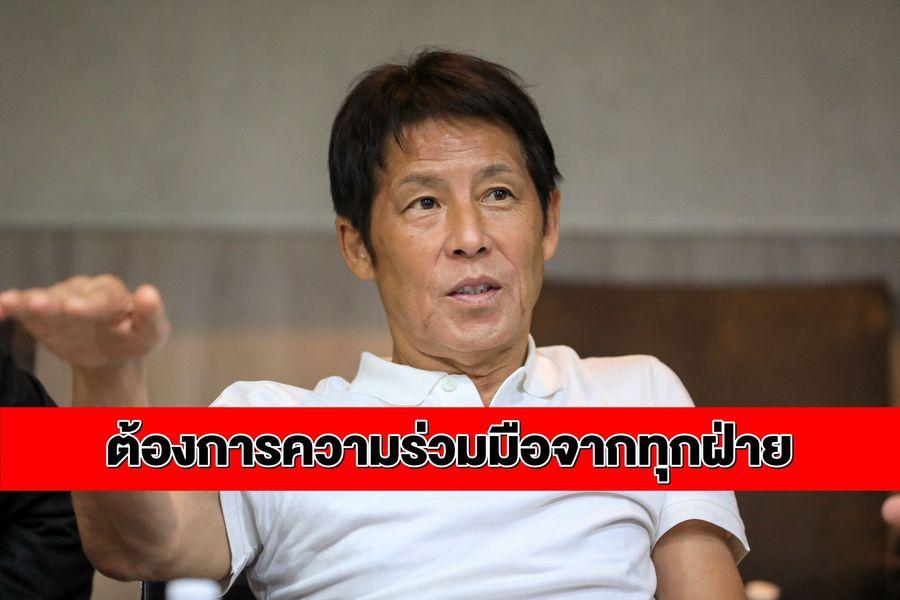 HLV Nishino muốn đưa Thái Lan trở lại số 1 ĐNA: Đừng quên Việt Nam và bài học Rajevac - Bóng Đá