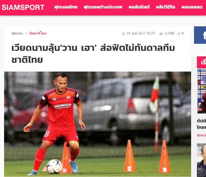 Báo Thái Lan: Nguy to, Trọng Hoàng đang hồi phục rất nhanh - Bóng Đá