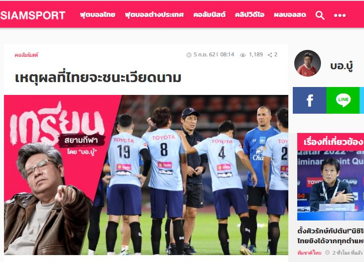 Báo Thái Lan: Với 5 lý do này, hãy tin Voi chiến sẽ quật ngã ĐT Việt Nam! - Bóng Đá