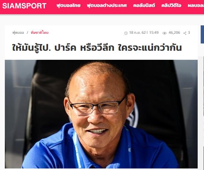 Báo Thái Lan quan ngại khi VPF dời lịch V-League, nói 1 điều về ĐT Việt Nam - Bóng Đá