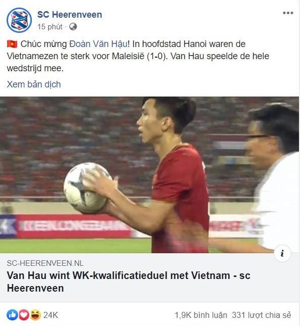 SC Heerenveen gửi thông điệp đến Đoàn Văn Hậu sau chiến thắng của ĐT Việt Nam - Bóng Đá
