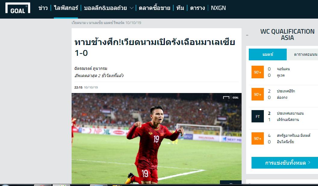 Truyền thông Thái Lan: Đây, yếu tố giúp ĐT Việt Nam quật ngã Malaysia - Bóng Đá