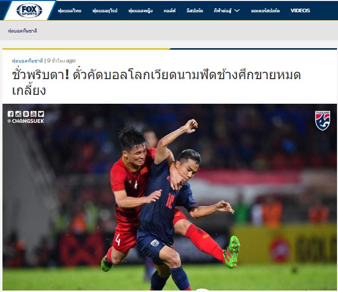 Báo Thái Lan: Nguy to, Voi chiến sẽ gặp bất lợi lớn ở trận gặp Việt Nam - Bóng Đá