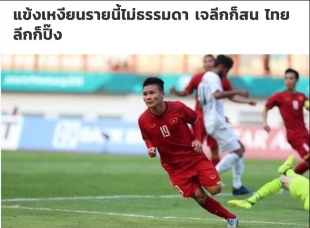 Báo Thái Lan: Quang Hải đang trong tầm ngắm của các CLB Nhật Bản - Bóng Đá