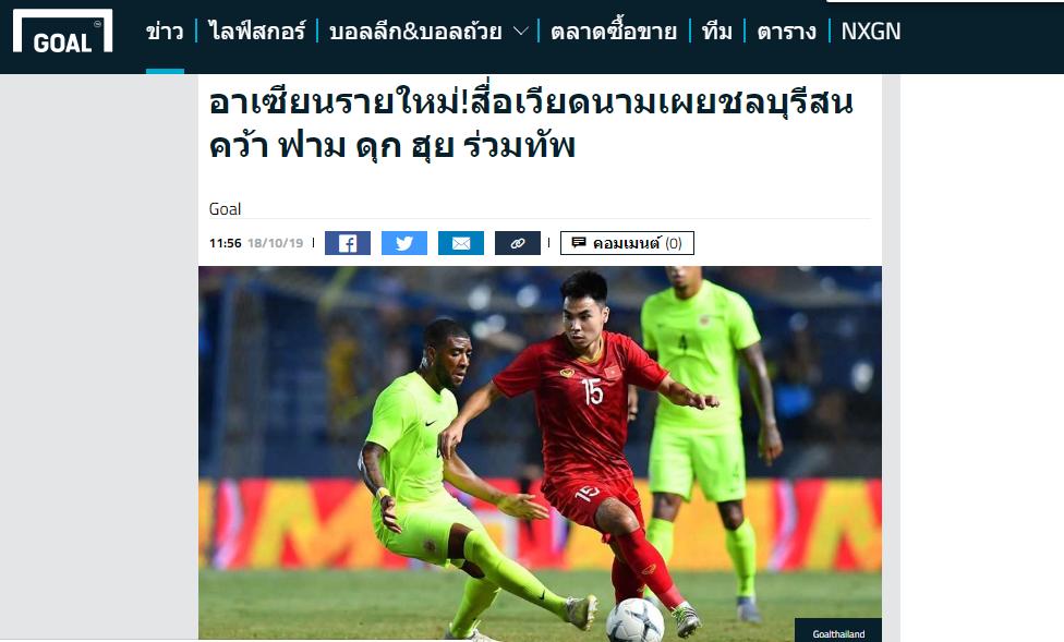 Báo Thái Lan lên tiếng về tin đồn Đức Huy được CLB Thai-League săn đón (Goal) - Bóng Đá
