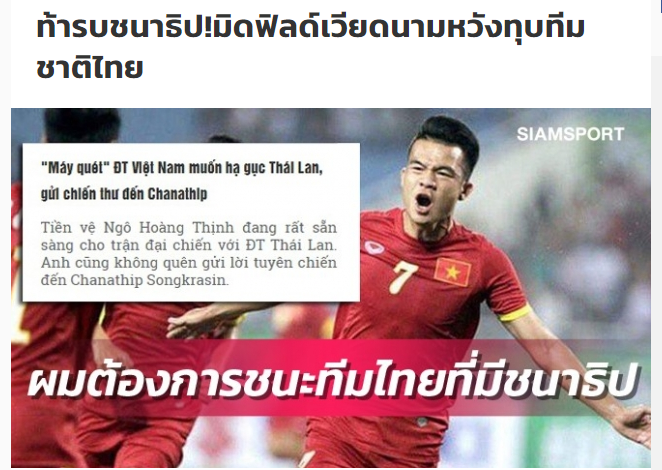 Báo Thái: ĐT Việt Nam sẽ mất trụ cột và cả thầy Park ở trận gặp Voi chiến, nếu... - Bóng Đá