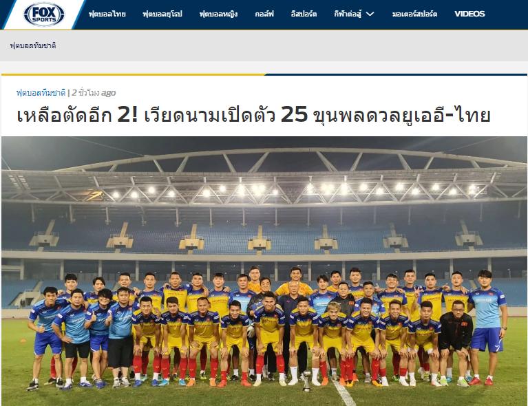 Báo Thái Lan chỉ ra 4 cái tên nổi bật trong danh sách 25 cầu thủ ĐT Việt Nam - Bóng Đá