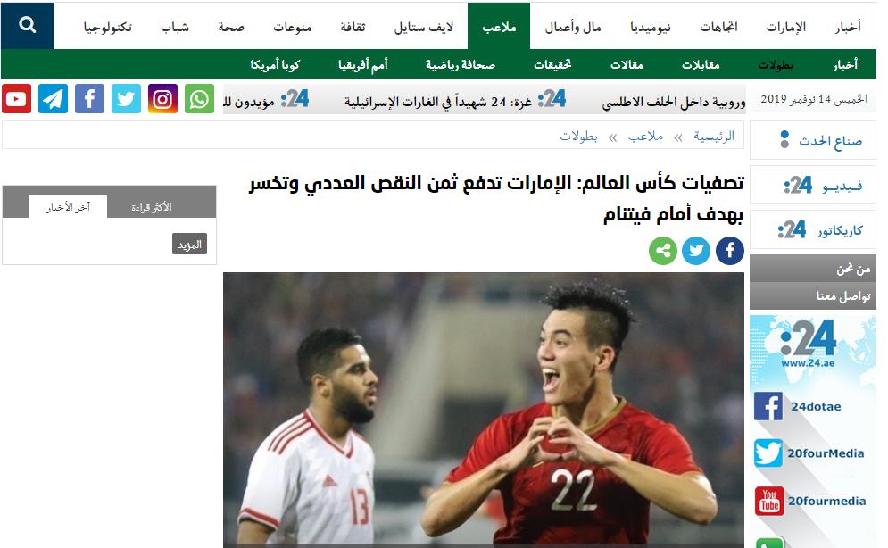 Báo UAE: Bàn thắng của Tiến Linh quá đẹp, UAE thua không lời bào chữa - Bóng Đá