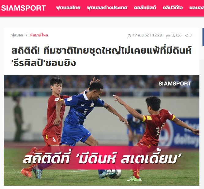HLV Nishino lên tiếng về thành tích bất bại của ĐT Thái Lan tại Mỹ Đình - Bóng Đá