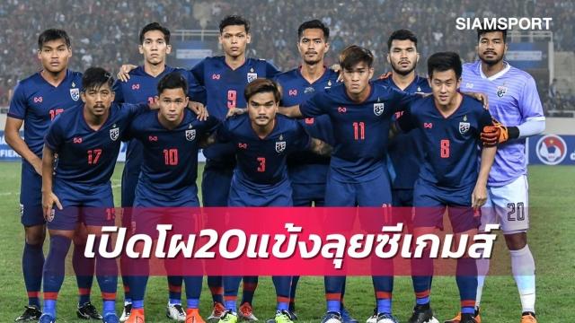 Đã rõ lý do U22 Thái Lan không gọi cầu thủ trên tuổi đá SEA Games 30 - Bóng Đá